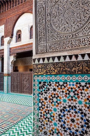 decorative - Bou Inania Medersa, Medina, UNESCO World Heritage Site, Meknes, Meknes-Tafilalet, Morocco, North Africa, Africa Stock Photo - Premium Royalty-Free, Code: 6119-07451585