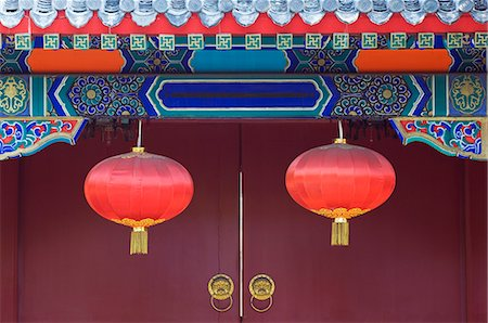 Decorative lanterns at the Forbidden City, Beijing, China, Asia Stock Photo - Premium Royalty-Free, Code: 6119-07452402