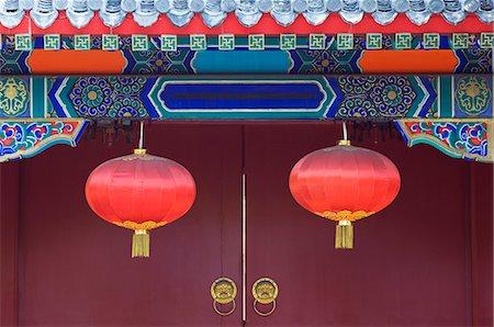 Decorative lanterns at the Forbidden City, Beijing, China, Asia Stock Photo - Premium Royalty-Free, Code: 6119-07452402