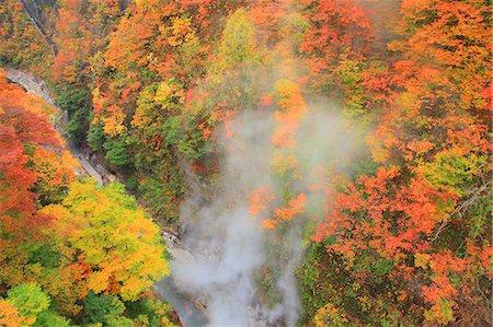 Oyasu Gorges hot spring, Akita Prefecture Stock Photo - Premium Royalty-Free, Code: 622-06809521