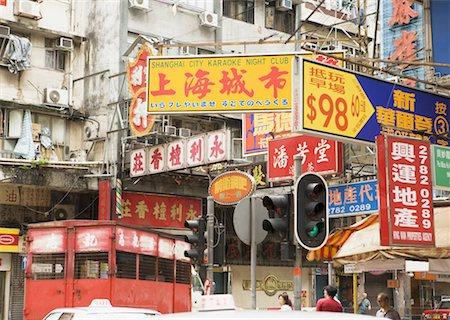 Street of Hong Kong Stock Photo - Premium Royalty-Free, Code: 670-02119406
