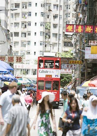 Street in Hong Kong Stock Photo - Premium Royalty-Free, Code: 670-02119426