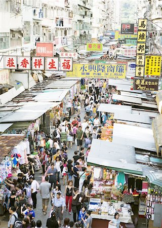 Busy street in Hong Kong Stock Photo - Premium Royalty-Free, Code: 670-02119428
