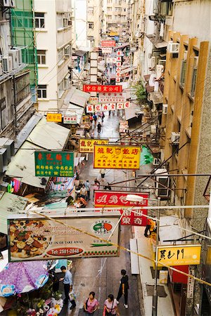 View of busy Hong Kong street from above Stock Photo - Premium Royalty-Free, Code: 673-02140651