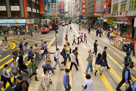 Crowded crosswalk on Hong Kong street Stock Photo - Premium Royalty-Free, Code: 673-02140729