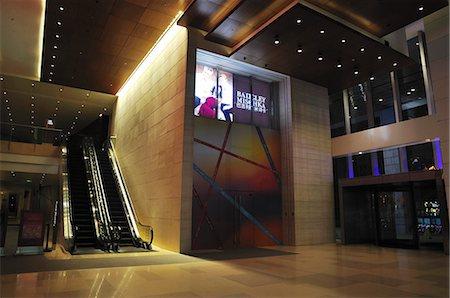 tourist resort of Beijing Stock Photo - Premium Royalty-Free, Code: 690-06159771