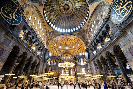 decorative - Hagia Sophia, Istanbul, Turkey Stock Photo - Rights-Managed, Code: 700-05609468