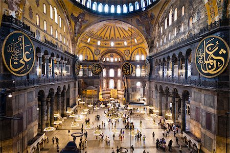 decorative - Interior of Hagia Sophia, Istanbul, Turkey Stock Photo - Rights-Managed, Code: 700-05609469