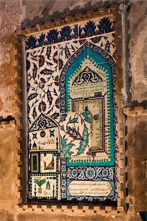 Tile Artwork, Hagia Sophia, Istanbul, Turkey Stock Photo - Rights-Managed, Code: 700-05609474