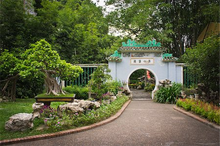 Park Entrance, Macau, People's Republic of China Stock Photo - Rights-Managed, Code: 700-05781039