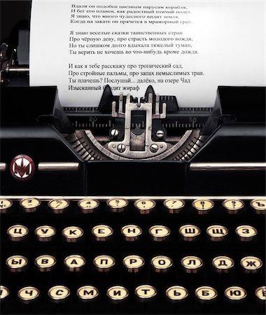 Close-Up of Cyrillic Typewriter Stock Photo - Rights-Managed, Code: 700-05803416