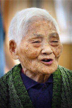 Portrait of Elderly Woman, Tokunoshima Island, Kagoshima Prefecture, Japan Stock Photo - Rights-Managed, Code: 700-05973988
