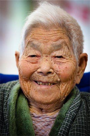Portrait of Elderly Man, Tokunoshima Island, Kagoshima Prefecture, Japan Stock Photo - Rights-Managed, Code: 700-05973989