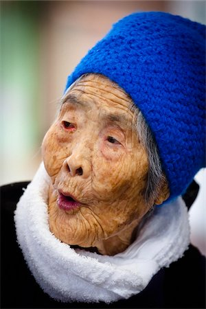 Close-Up of Elderly Woman, Tokunoshima Island, Kagoshima Prefecture, Japan Stock Photo - Rights-Managed, Code: 700-05973990