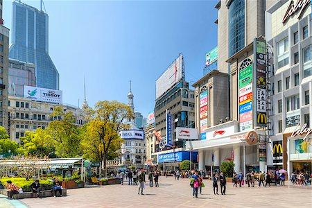 street - Major Pedestrian and Shopping Street, Nanjing Road, Nanjing Lu, Shanghai, Shanghai Shi, Zhonghua, China Stock Photo - Rights-Managed, Code: 700-07744999