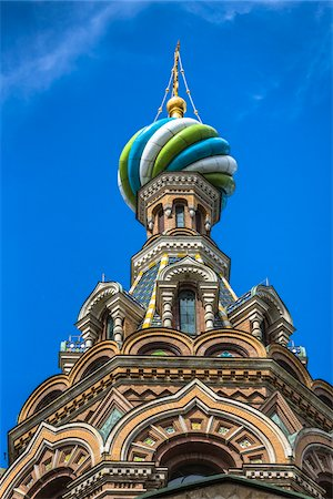Close-up of turret, The Church on Spilled Blood, St. Petersburg, Russia Stock Photo - Rights-Managed, Code: 700-07760197