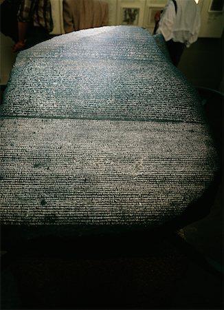The Rosetta Stone British Museum London, England Stock Photo - Rights-Managed, Code: 700-00155550
