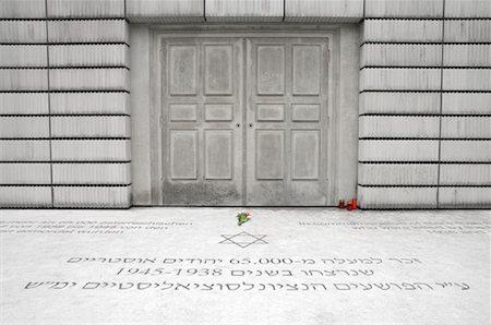 Nameless Library, Holocaust Denkmal, Judenplatz, Vienna, Austria Stock Photo - Rights-Managed, Code: 700-01249118