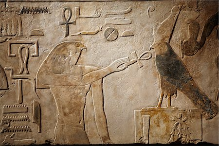 egyptian hieroglyphics - Egyptian Artifact Stock Photo - Rights-Managed, Code: 700-03017138