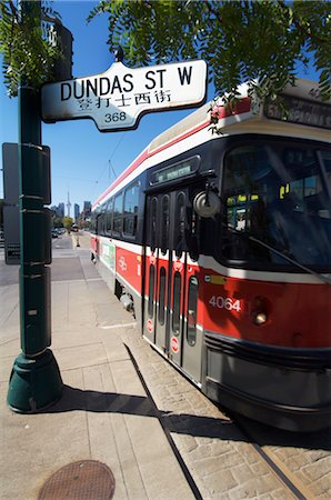 Street Car at Spadina Avenue and Dundas Street West, Toronto, Ontario, Canada Stock Photo - Rights-Managed, Code: 700-03615590