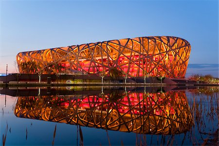 Beijing National Stadium, Olympic Green, Beijing, China Stock Photo - Rights-Managed, Code: 700-03698030