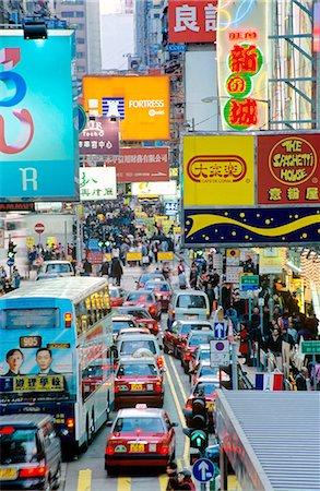 Hong Kong, Kowloon, traffic on Sai Yeung Choi Street in Mongkok. Stock Photo - Rights-Managed, Code: 845-03720964