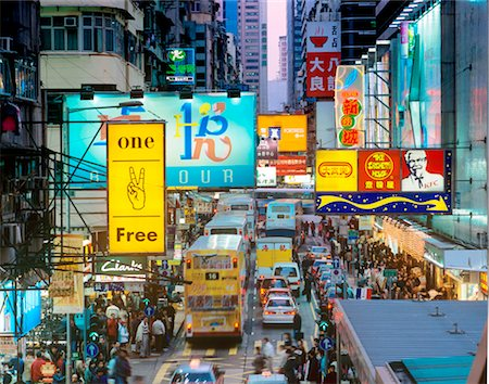 Hong Kong, Kowloon, evening traffic on Sai Yeung Choi Street in Mongkok. Stock Photo - Rights-Managed, Code: 845-03720960