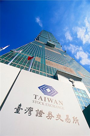 stock exchange building - Taiwan,Taipei,Taiwan Stock Exchange Sign and Taipei 101 Skyscraper (1667 feet) Stock Photo - Rights-Managed, Code: 849-03645212