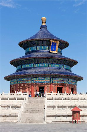 Tian Tan complex, crowds outside the Temple of Heaven (Qinian Dian temple), UNESCO World Heritage Site, Beijing, China, Asia Stock Photo - Rights-Managed, Code: 841-05960654