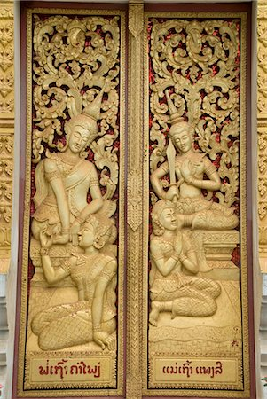 decorative - Decorative door, Wat Hai Sok, Vientiane, Laos, Indochina, Southeast Asia, Asia Stock Photo - Rights-Managed, Code: 841-06031705