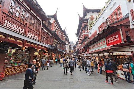 street - Shopping in the Yu Yuan (Yuyuan) Bazaar, Yu Gardens, Nanshi, Shanghai, China, Asia Stock Photo - Rights-Managed, Code: 841-06032007