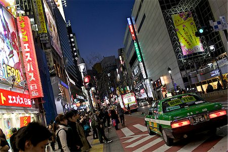 placing - Street scene, Shibuya, Tokyo, Japan, Asia Stock Photo - Rights-Managed, Code: 841-06344057