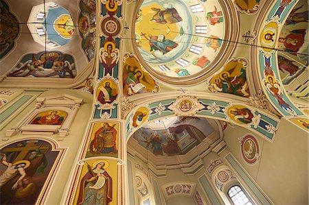 Vydubychi Monastery, Kiev, Ukraine, Europe Stock Photo - Rights-Managed, Code: 841-06341924