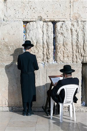 Jewish Quarter of the Western Wall Plaza, with people praying at the Wailing Wall, Old City, Jerusalem, Israel, Middle East Stock Photo - Rights-Managed, Code: 841-06343266