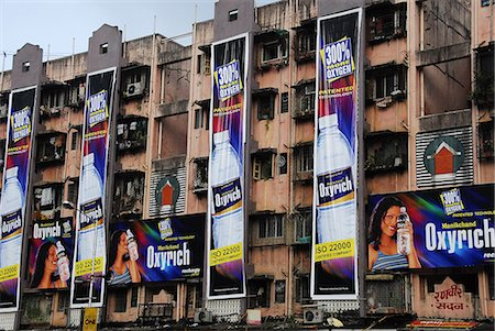 Advertisements on apartment buildings of Mumbai, Maharashtra, India, Asia Photographie de stock - Rights-Managed, Code: 841-06499810