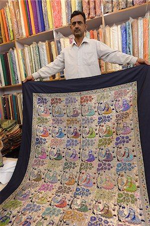 silky - Art work on silk, Indian handicrafts for sale, Varanasi, Uttar Pradesh, India, Asia Stock Photo - Rights-Managed, Code: 841-07080959