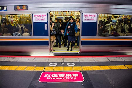 platform - Special women's compartment on the train in Kyoto, Japan, Asia Stock Photo - Rights-Managed, Code: 841-07083701