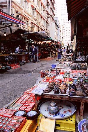 Street stalls, Upper Lascar Row, Hong Kong Island, Hong Kong, China, Asia Stock Photo - Rights-Managed, Code: 841-02709895