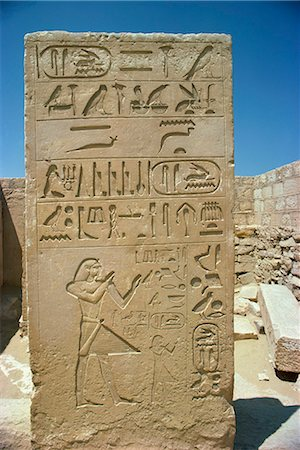 egyptian hieroglyphics - Saqqara, Egypt, North Africa, Africa Stock Photo - Rights-Managed, Code: 841-02831039