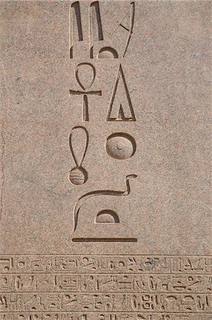 egyptian hieroglyphics - Detail of the Obelisk, Temple of Karnak, Thebes, UNESCO World Heritage Site, Egypt, North Africa, Africa Stock Photo - Rights-Managed, Code: 841-03057423