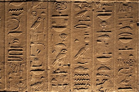 egyptian hieroglyphics - Hieroglyphs adorn the walls of the Temple of Philae, UNESCO World Heritage Site, near Aswan, Egypt, North Africa, Africa Stock Photo - Rights-Managed, Code: 841-03507929