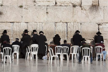 Hasidic Jews praying at the Western Wall, Jerusalem, Israel, Middle East Stock Photo - Rights-Managed, Code: 841-03677153