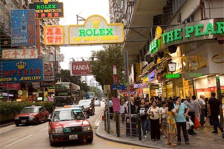 Busy Nathan Road streetscape, Kowloon, Hong Kong Stock Photo - Rights-Managed, Code: 855-05984387