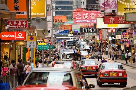 Streetscape at Tsimshatsui, Kowloon, Hong Kong Stock Photo - Rights-Managed, Code: 855-05984388