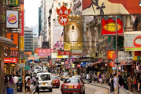Streetscape at Tsimshatsui, Kowloon, Hong Kong Stock Photo - Rights-Managed, Code: 855-05984389