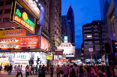 Nathan Road at night, Tsimshatsui, Kowloon, Hong Kong Stock Photo - Rights-Managed, Code: 855-05984395