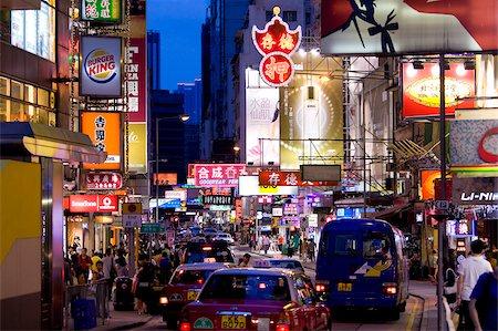 Streetscape at Tsimshatsui, Kowloon, Hong Kong Stock Photo - Rights-Managed, Code: 855-05984390