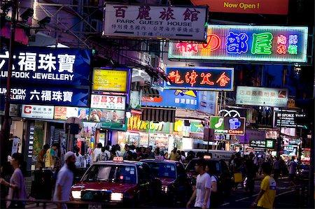 Streetscape at Tsimshatsui, Kowloon, Hong Kong Stock Photo - Rights-Managed, Code: 855-05984391
