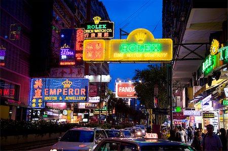 Nathan Road at night, Tsimshatsui, Kowloon, Hong Kong Stock Photo - Rights-Managed, Code: 855-05984393