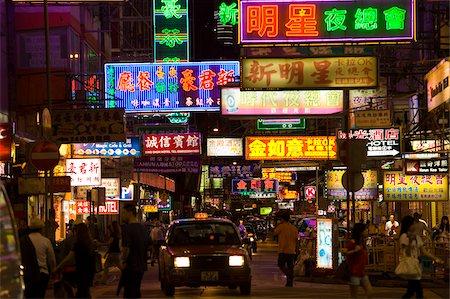 Streetscape at Mongkok at night, Kowloon, Hong Kong Stock Photo - Rights-Managed, Code: 855-05984410